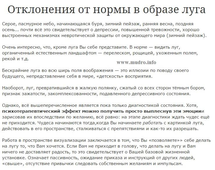 http://sg.uploads.ru/2v03W.jpg