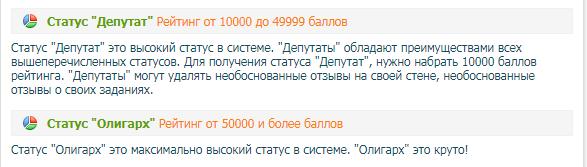 http://sg.uploads.ru/3iWLO.png