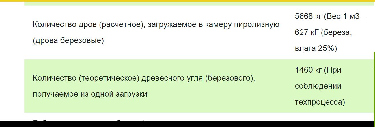 http://sg.uploads.ru/4aKUs.png