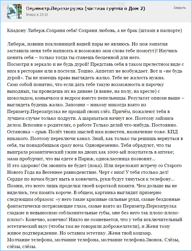 http://sg.uploads.ru/6EBmD.jpg