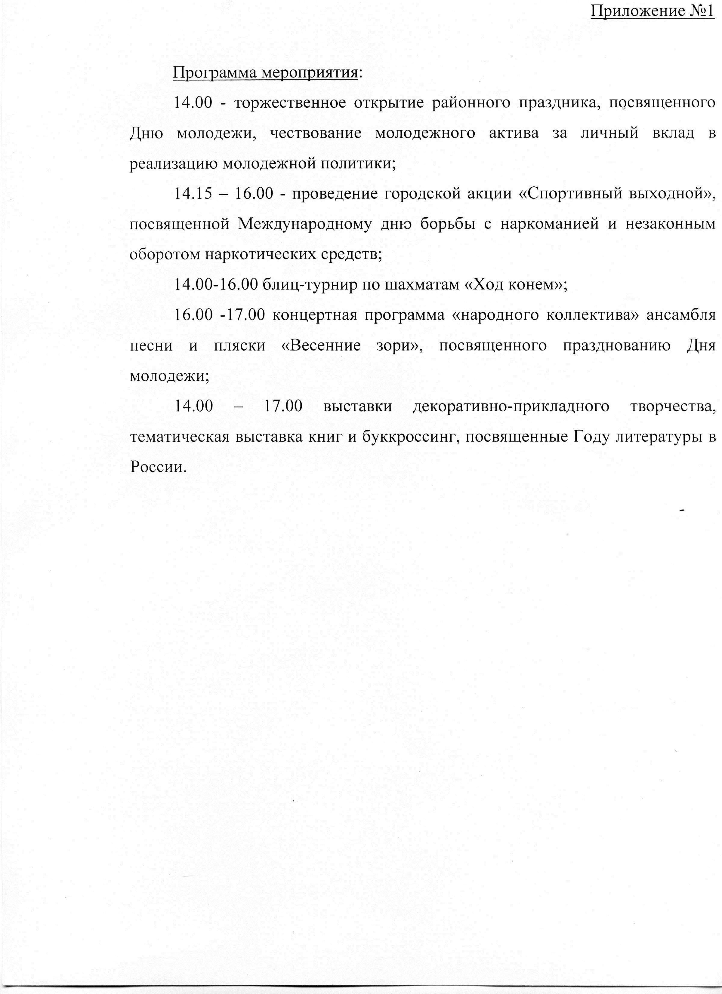 http://sg.uploads.ru/7acr4.jpg