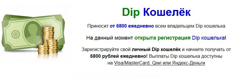 http://sg.uploads.ru/7melq.png