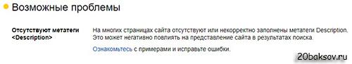 http://sg.uploads.ru/81AMF.jpg