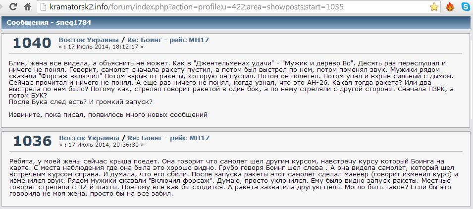http://sg.uploads.ru/8Vzsm.png