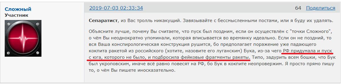 http://sg.uploads.ru/9KkbV.png