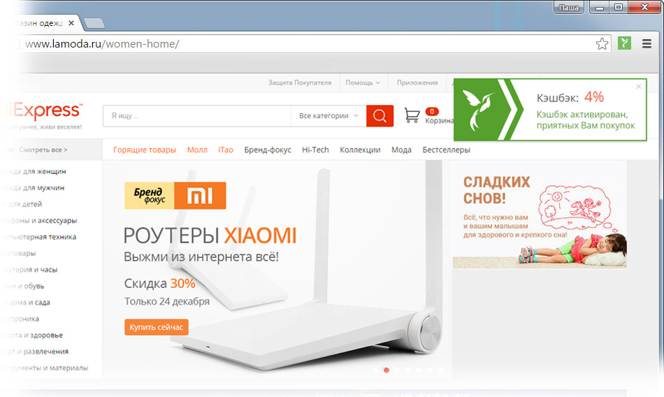 http://sg.uploads.ru/9N2u0.jpg