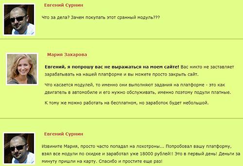 http://sg.uploads.ru/9Uqyd.jpg
