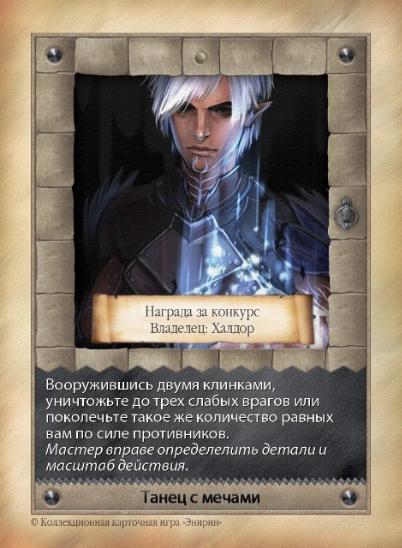 http://sg.uploads.ru/AF2OG.jpg