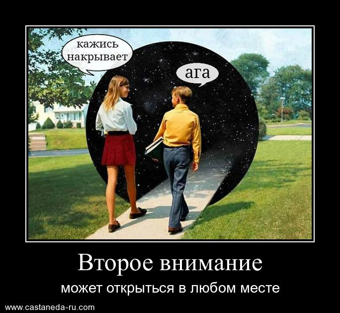 http://sg.uploads.ru/AOjan.jpg