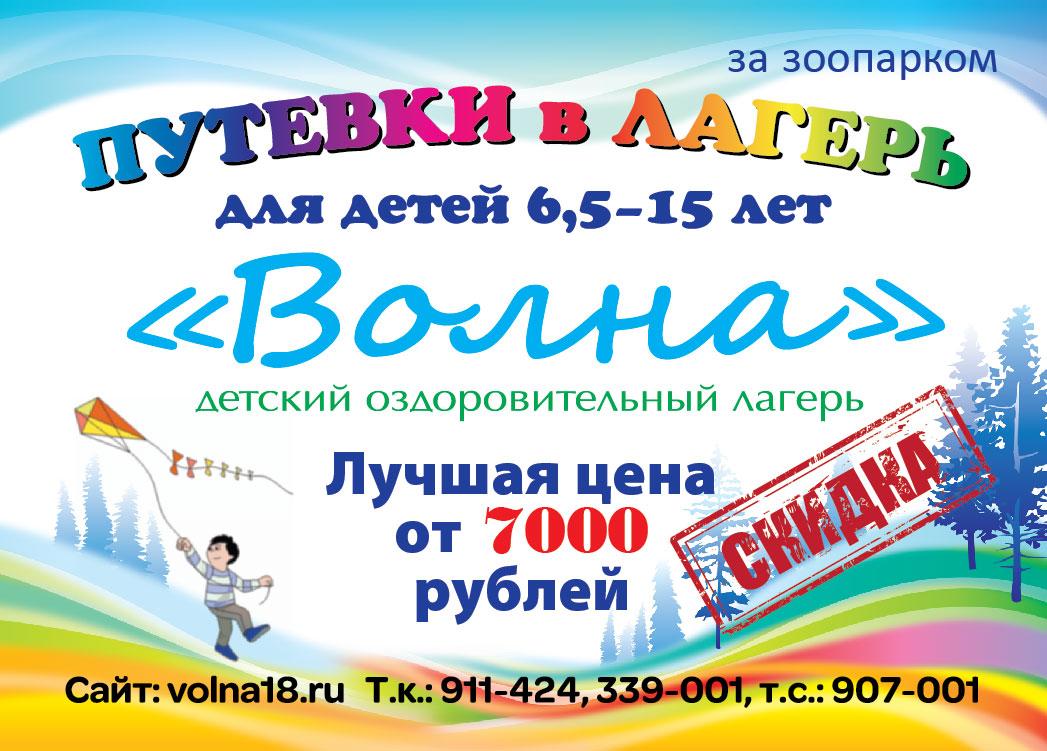 http://sg.uploads.ru/AvRWy.jpg