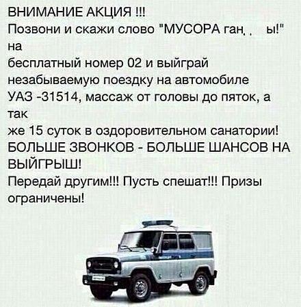 http://sg.uploads.ru/AymkG.jpg