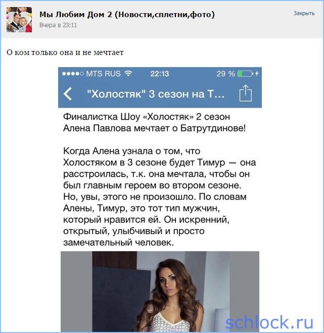 http://sg.uploads.ru/B836a.jpg
