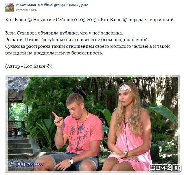 http://sg.uploads.ru/B91oX.jpg