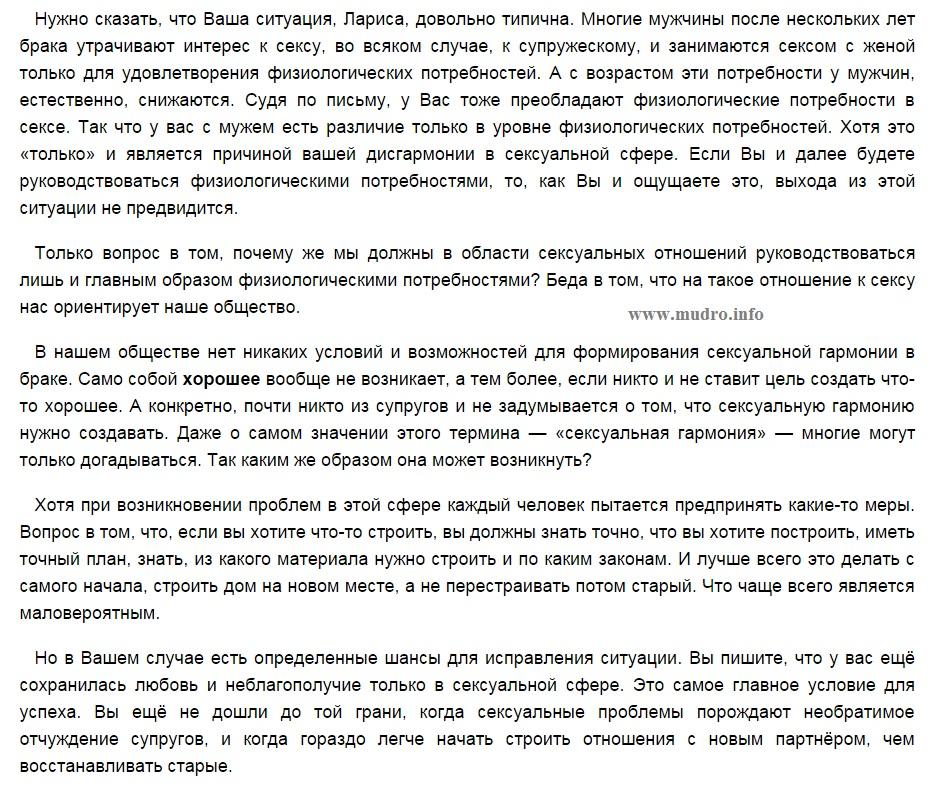 http://sg.uploads.ru/COpVU.jpg