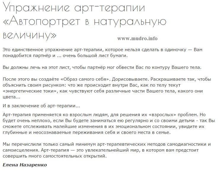 http://sg.uploads.ru/CQXRB.jpg