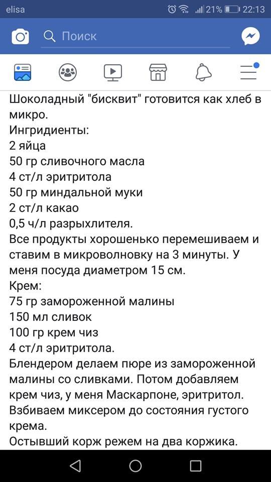 http://sg.uploads.ru/Cm7d0.jpg