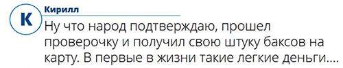 http://sg.uploads.ru/EDJ0S.jpg