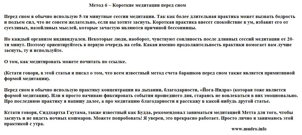 http://sg.uploads.ru/EoI7j.jpg