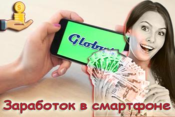 http://sg.uploads.ru/EorM1.jpg