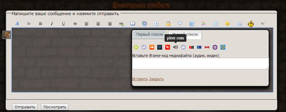 http://sg.uploads.ru/F1kwY.png