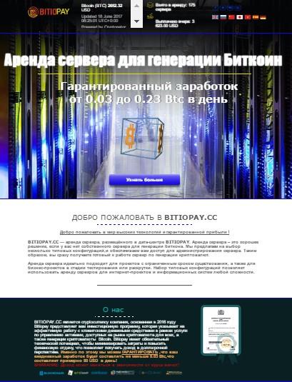 http://sg.uploads.ru/FLBYA.jpg