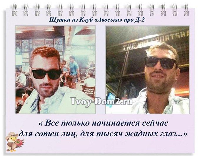 http://sg.uploads.ru/G9uBp.jpg