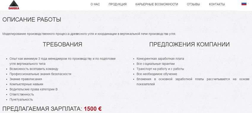 http://sg.uploads.ru/GDiQO.png