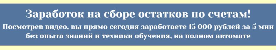 http://sg.uploads.ru/GELuV.png