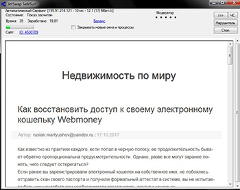 http://sg.uploads.ru/GHYJz.jpg
