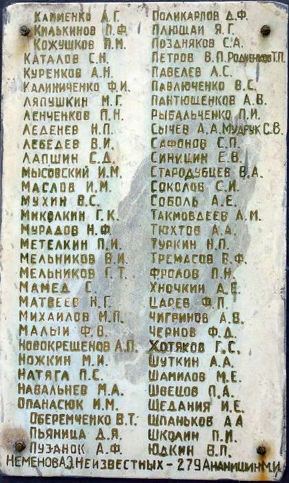 http://sg.uploads.ru/GPD1S.png