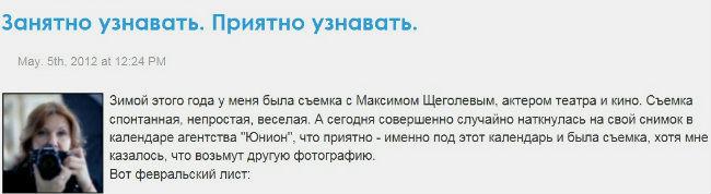 http://sg.uploads.ru/GezAw.jpg