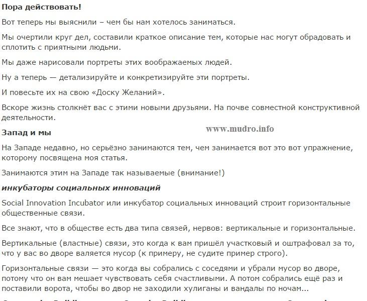 http://sg.uploads.ru/HJlWh.jpg