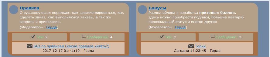 http://sg.uploads.ru/HaIi1.jpg