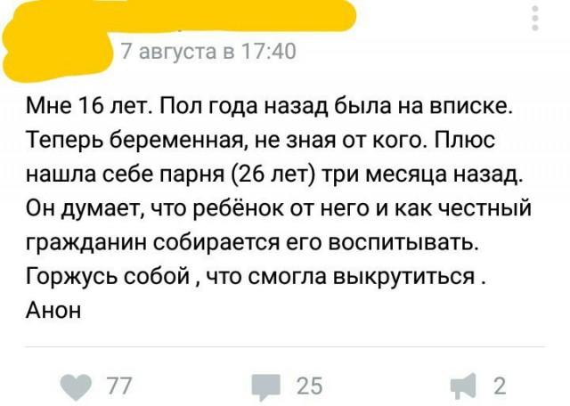 http://sg.uploads.ru/Hu1s3.jpg