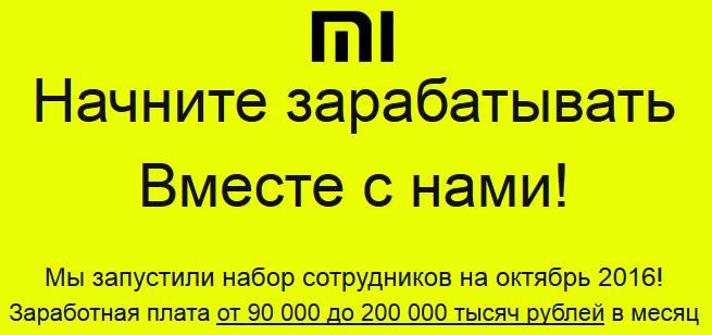 http://sg.uploads.ru/HvpfU.png