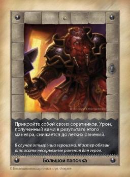 http://sg.uploads.ru/IHy5f.jpg