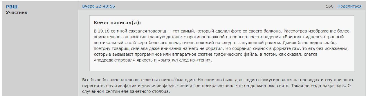 http://sg.uploads.ru/Ige3z.jpg