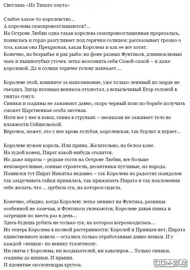 http://sg.uploads.ru/IpxtP.jpg