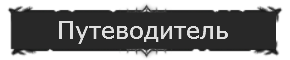 http://sg.uploads.ru/Iqnob.png