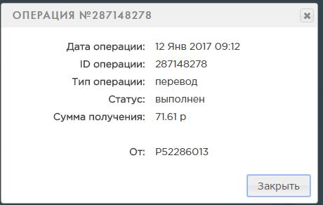 http://sg.uploads.ru/J1Zgo.png