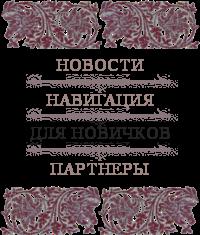 http://sg.uploads.ru/J7XBL.png