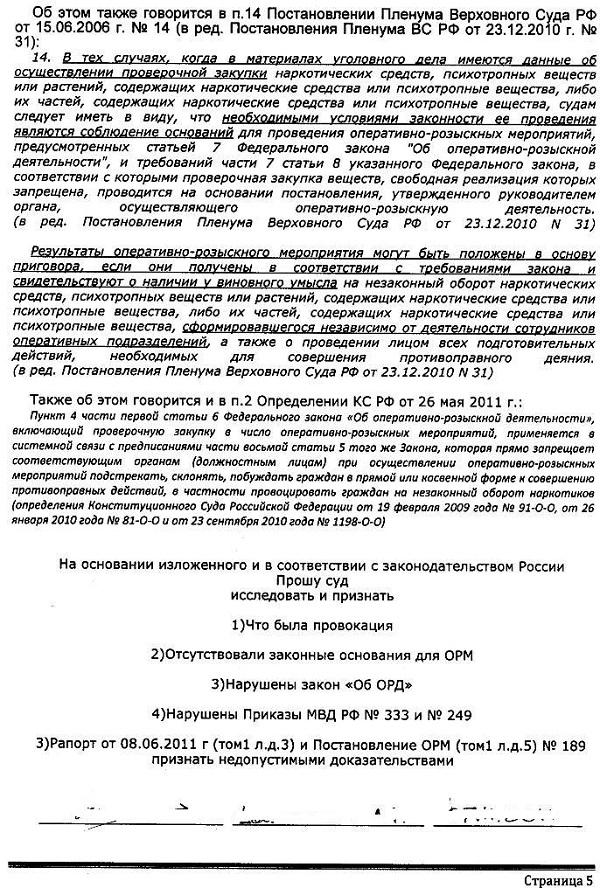 http://sg.uploads.ru/JKVNu.jpg