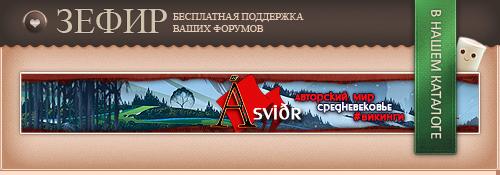 http://sg.uploads.ru/KiRAU.png