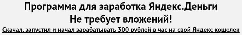 http://sg.uploads.ru/KkBeW.png
