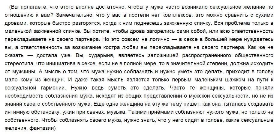 http://sg.uploads.ru/Kr5PZ.jpg