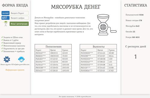 http://sg.uploads.ru/KzDeh.jpg