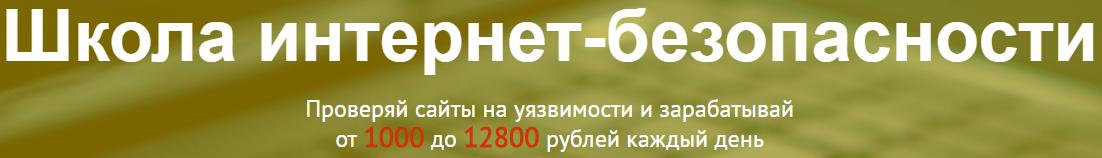 http://sg.uploads.ru/LfBlW.png