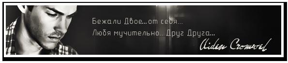 http://sg.uploads.ru/LyeCW.png