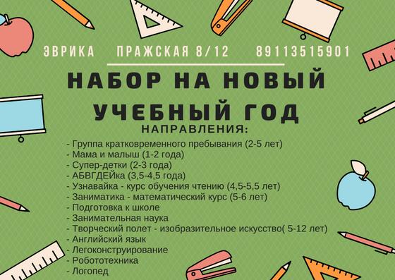 http://sg.uploads.ru/MvrAl.jpg