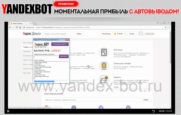 http://sg.uploads.ru/NrhzX.png